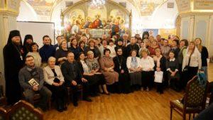 ПЛАН юбилейных мероприятий, предлагаемых к проведению Синодальными отделами и учреждениями